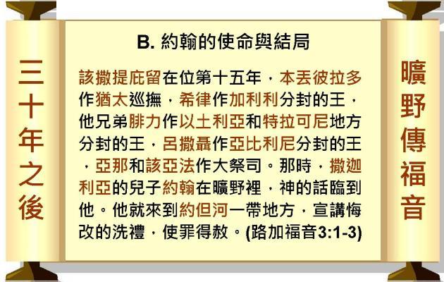 %e6%8a%95%e5%bd%b1%e7%89%8715