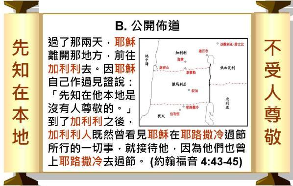 %e6%8a%95%e5%bd%b1%e7%89%8714