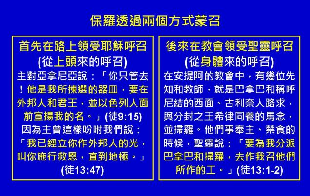 %e4%bf%9d%e7%be%85%e6%9b%b8%e4%bf%a1%e5%9c%96%e8%a1%a806