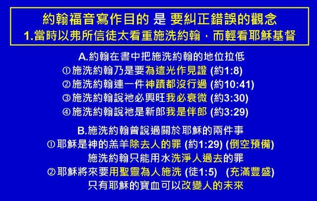 %e7%b4%84%e7%bf%b0%e7%a6%8f%e9%9f%b3%e5%9c%96%e8%a1%a805
