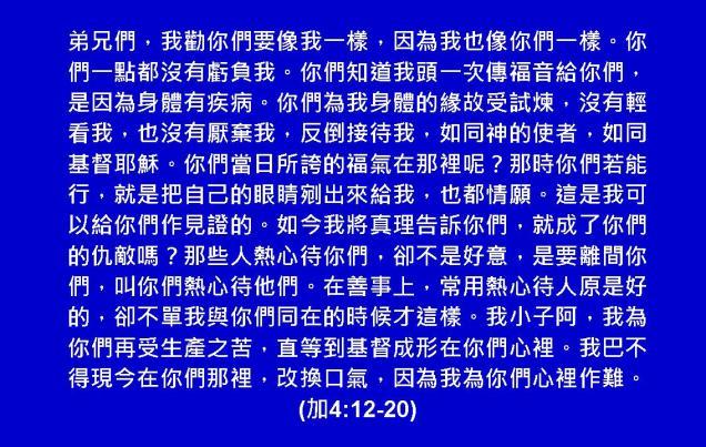 %e5%8a%a0%e6%8b%89%e5%a4%aa%e6%9b%b8%e5%9c%96%e8%a1%a810