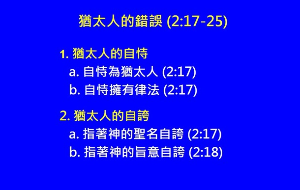 投影片11