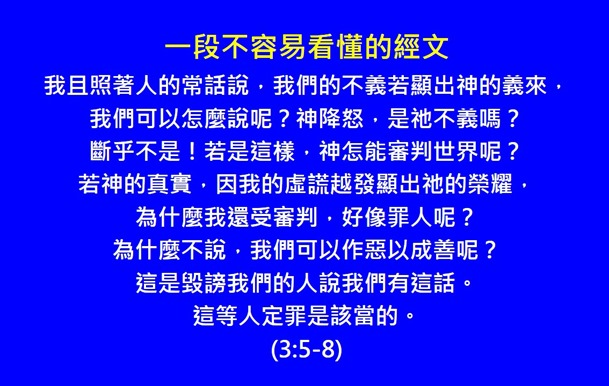 投影片14