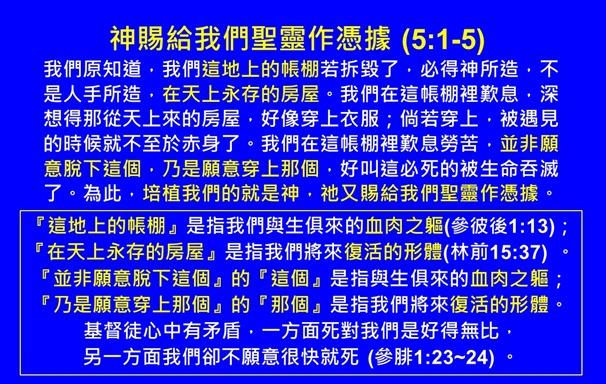 投影片18