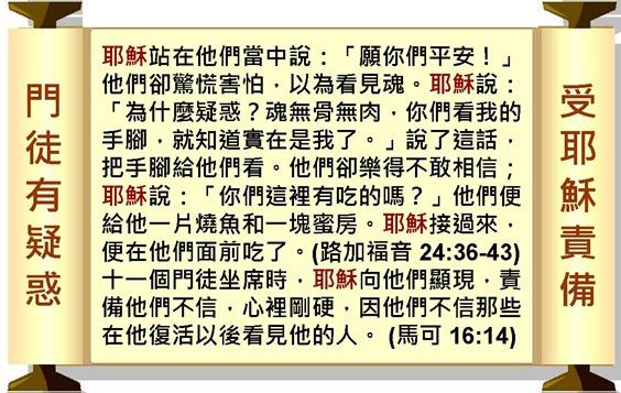 投影片23