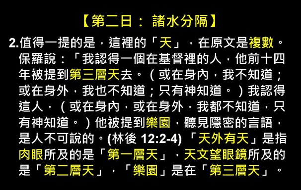 投影片25