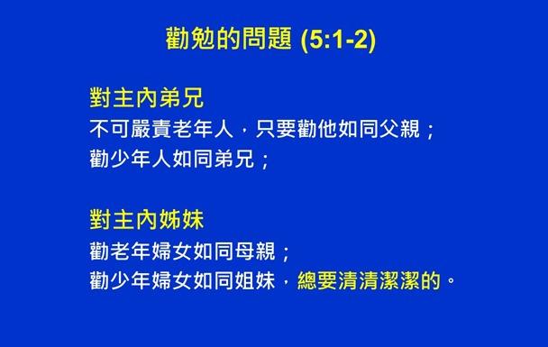 投影片32