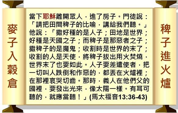 投影片37