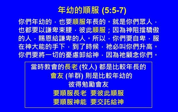 投影片44