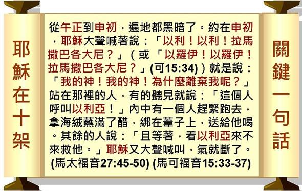 投影片47