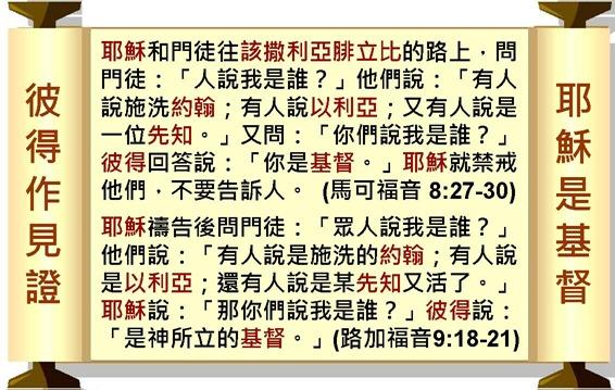 投影片48