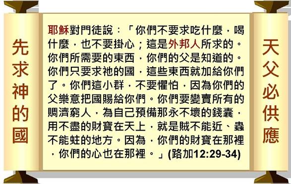 投影片a0101