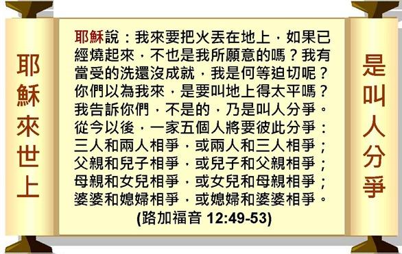 投影片a0102