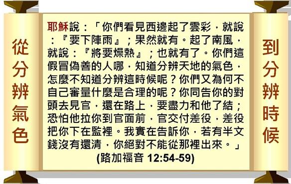 投影片a0103