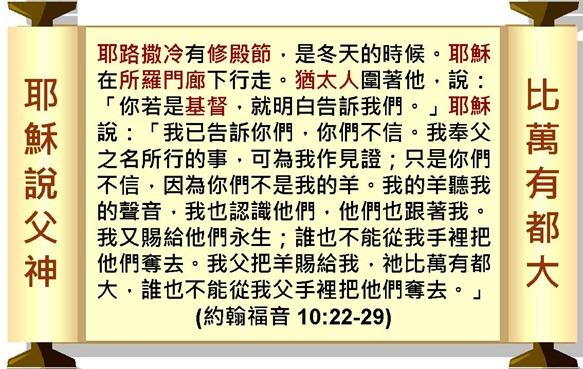投影片a0104