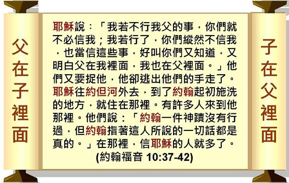 投影片a0106