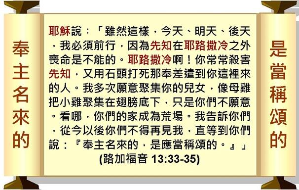 投影片a0109