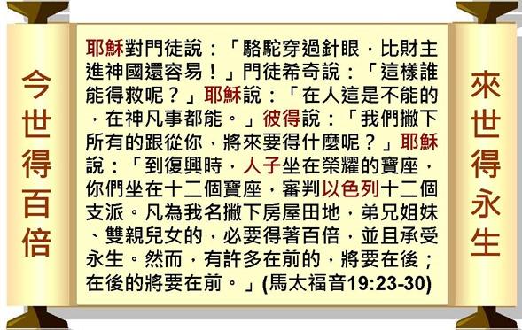 投影片a119