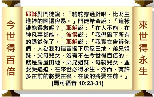 投影片a121