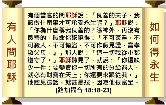 投影片a122