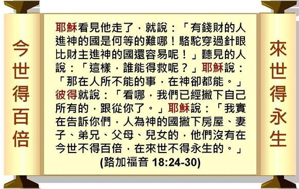 投影片a123