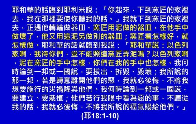 %e4%bb%a5%e5%bc%97%e6%89%80%e6%9b%b8%e5%9c%96%e8%a1%a810