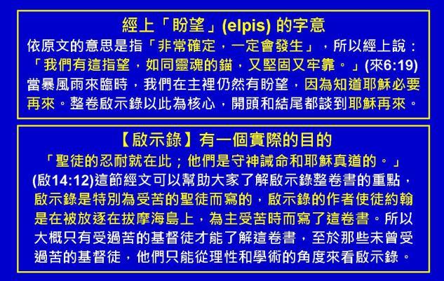 %e5%95%9f%e7%a4%ba%e9%8c%84%e5%9c%96%e8%a1%a806