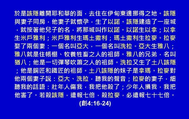%e5%95%9f%e7%a4%ba%e9%8c%84%e5%9c%96%e8%a1%a843
