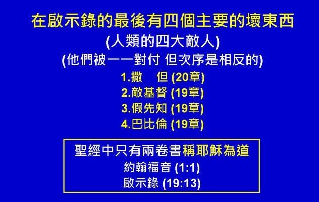 %e5%95%9f%e7%a4%ba%e9%8c%84%e5%9c%96%e8%a1%a853