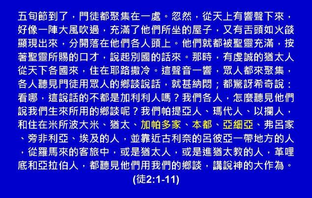%e5%bd%bc%e5%be%97%e5%89%8d%e5%be%8c%e6%9b%b8%e5%9c%96%e8%a1%a803