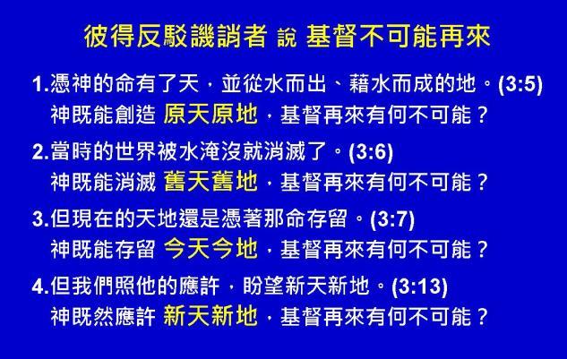 %e5%bd%bc%e5%be%97%e5%89%8d%e5%be%8c%e6%9b%b8%e5%9c%96%e8%a1%a815