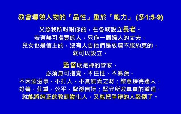 %e6%8f%90%e6%91%a9%e5%a4%aa%e5%89%8d%e5%be%8c%e6%9b%b8%e5%9c%96%e8%a1%a810
