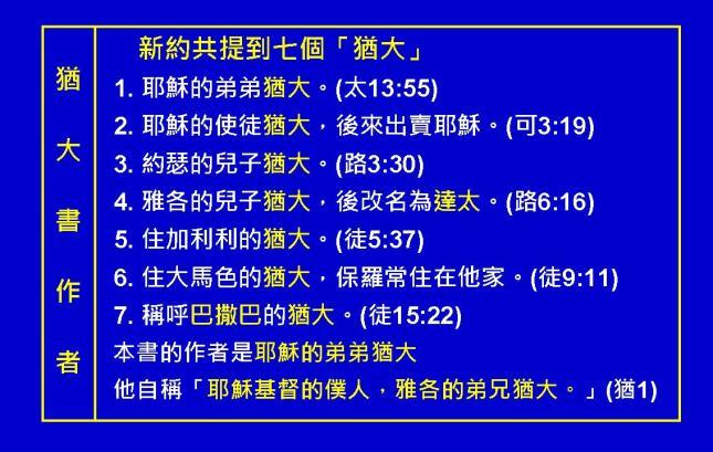 %e7%8c%b6%e5%a4%a7%e6%9b%b8%e5%9c%96%e8%a1%a86
