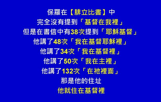 %e8%85%93%e7%ab%8b%e6%af%94%e6%9b%b8%e5%9c%96%e8%a1%a809