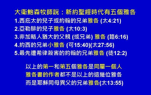 %e9%9b%85%e5%90%84%e6%9b%b8%e5%9c%96%e8%a1%a803