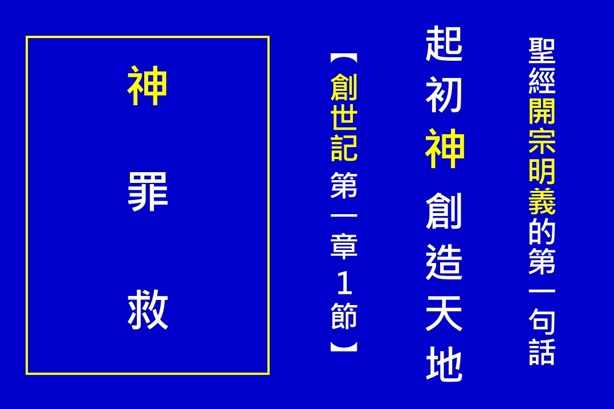 投影片6.1
