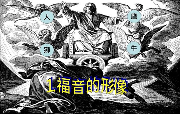 投影片04