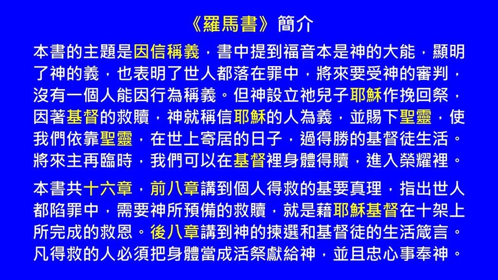 Image result for 帖撒罗尼迦后书