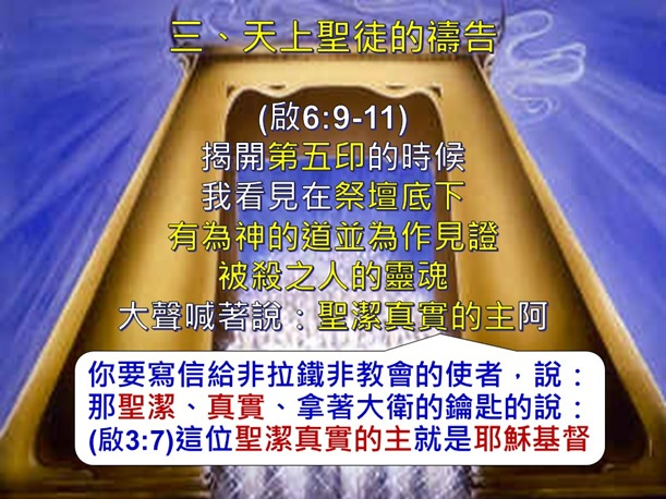 投影片12