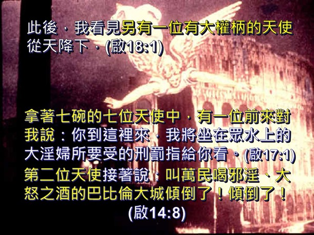 投影片06
