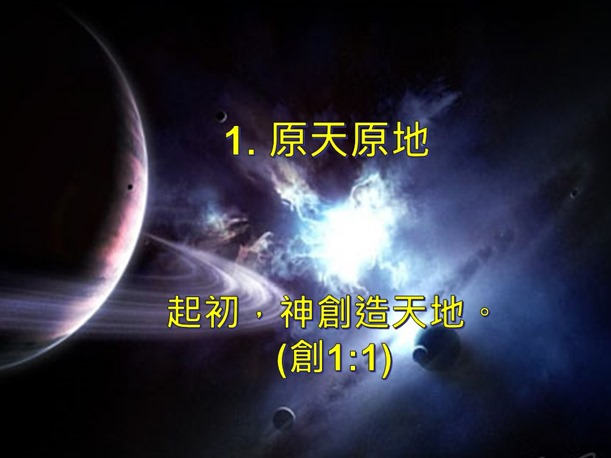 投影片09