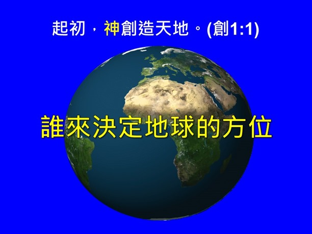 投影片02