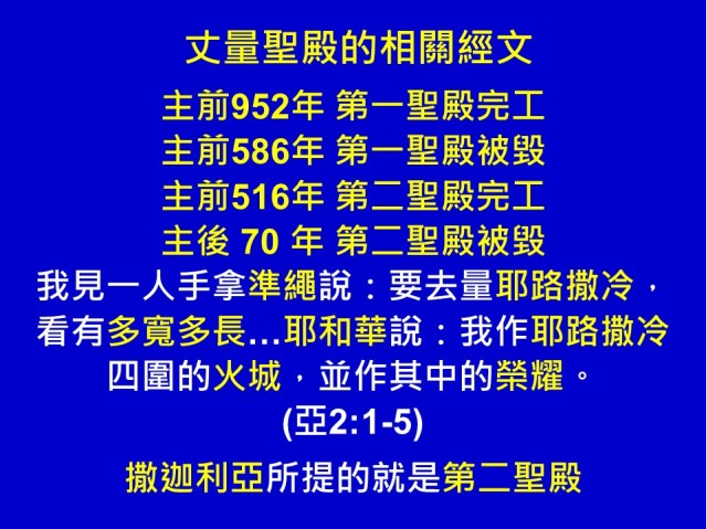 %e6%8a%95%e5%bd%b1%e7%89%8719