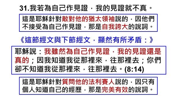 投影片27