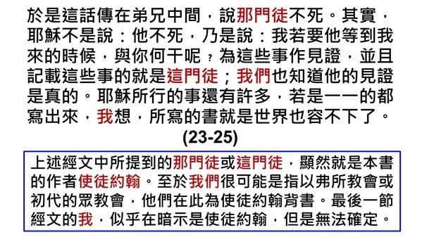 投影片24