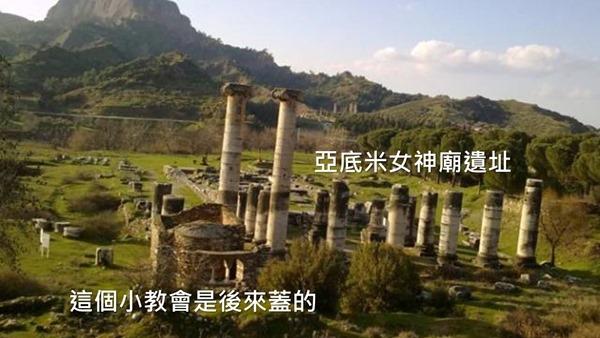 6. 撒狄的遺跡